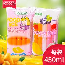 马来西亚进口可康多口味水果棒棒冰450ml可吸果冻碎碎冰零食批发