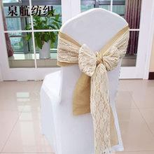 供應椅背花蝴蝶結鎖邊緞帶絲帶 酒店婚慶慶典宴會裝飾彈力椅套