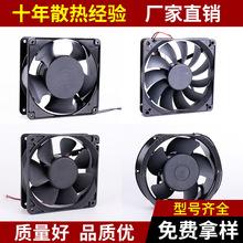 直流散熱風扇微型筆記本機箱cpu散熱風扇工業風扇小型排風機防水