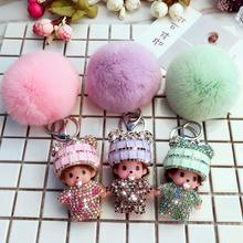 韩国时尚汽车钥匙链包包挂饰镶钻萌奇奇 钥匙扣可爱獭兔毛球挂件
