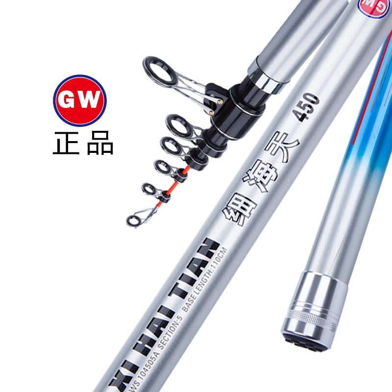 光威细海天3.6 3.9 4.2 4.5米远投竿鱼竿碳素海竿抛竿锚鱼竿海杆