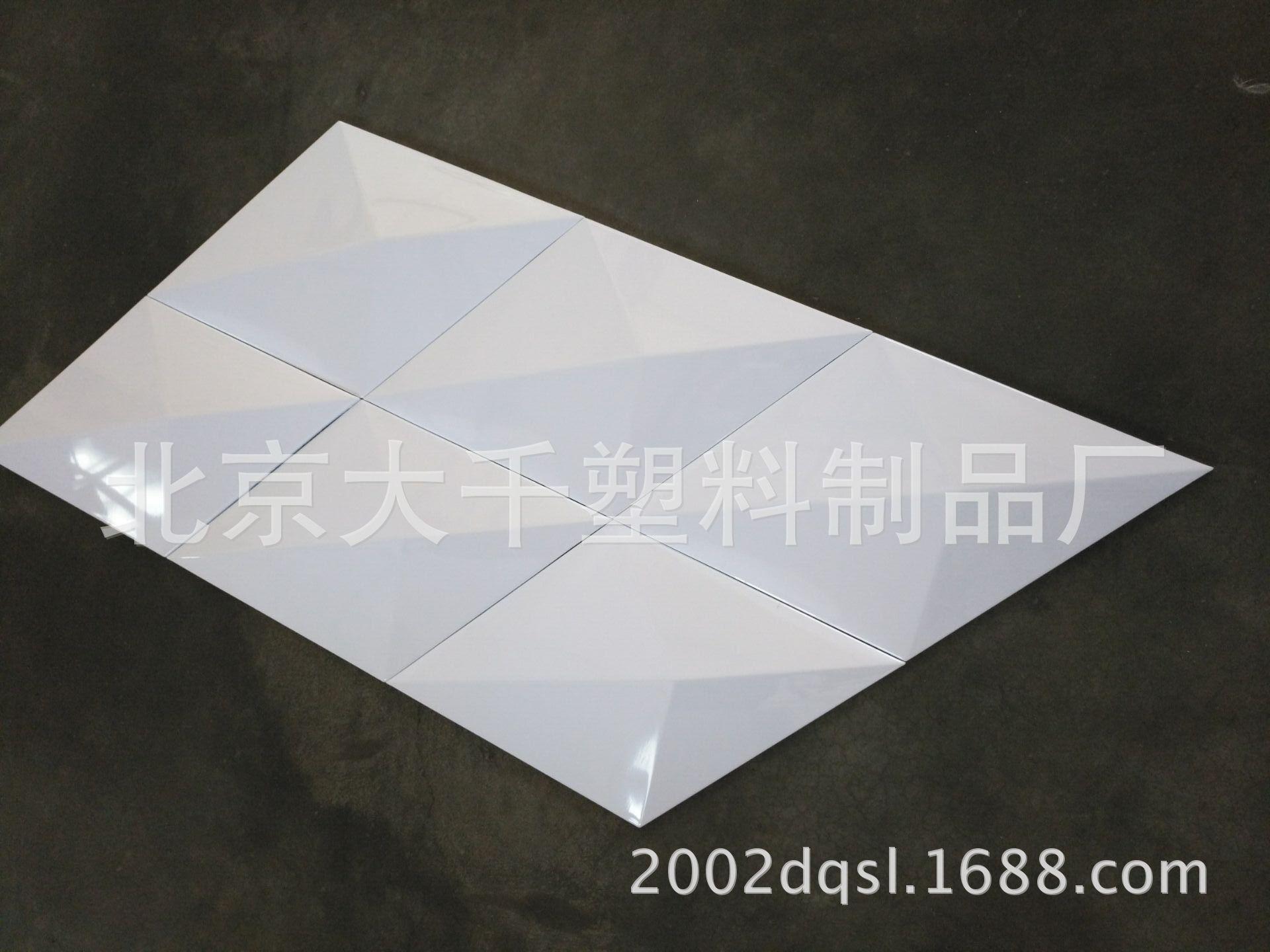 菱□ 形厚吸塑