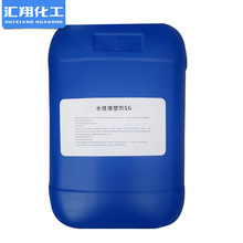 化工原料代理C0B8-8944