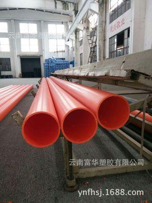 昆明云南厂家直销高压输电线电缆排管管材 mpp电力穿线管pp塑料管