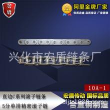 工业链条直边链条C型10A-1传动链条工厂直板精密滚子链5分单排