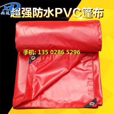 红色橙色蓝色绿色各种颜色的篷布都有兴达帆布质量好价格低XD