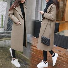 2018春季冬季新款加厚宽松中长款毛呢外套女过膝韩版茧型呢子大衣