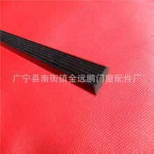 金刚网型材 金刚网纱窗 片纱型材 铝合金 防盗网 硬压条 压胶