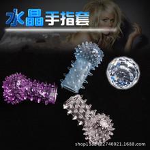 女用G点手指套 抠抠套 带刺水晶套狼牙套情趣成人性用品