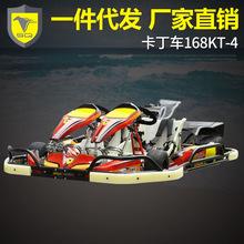 赛车 场地竞技卡丁车 成人卡丁飘逸车 SQ168KT-4双人竞技卡丁车