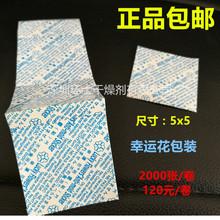 红陶工艺品E63-633