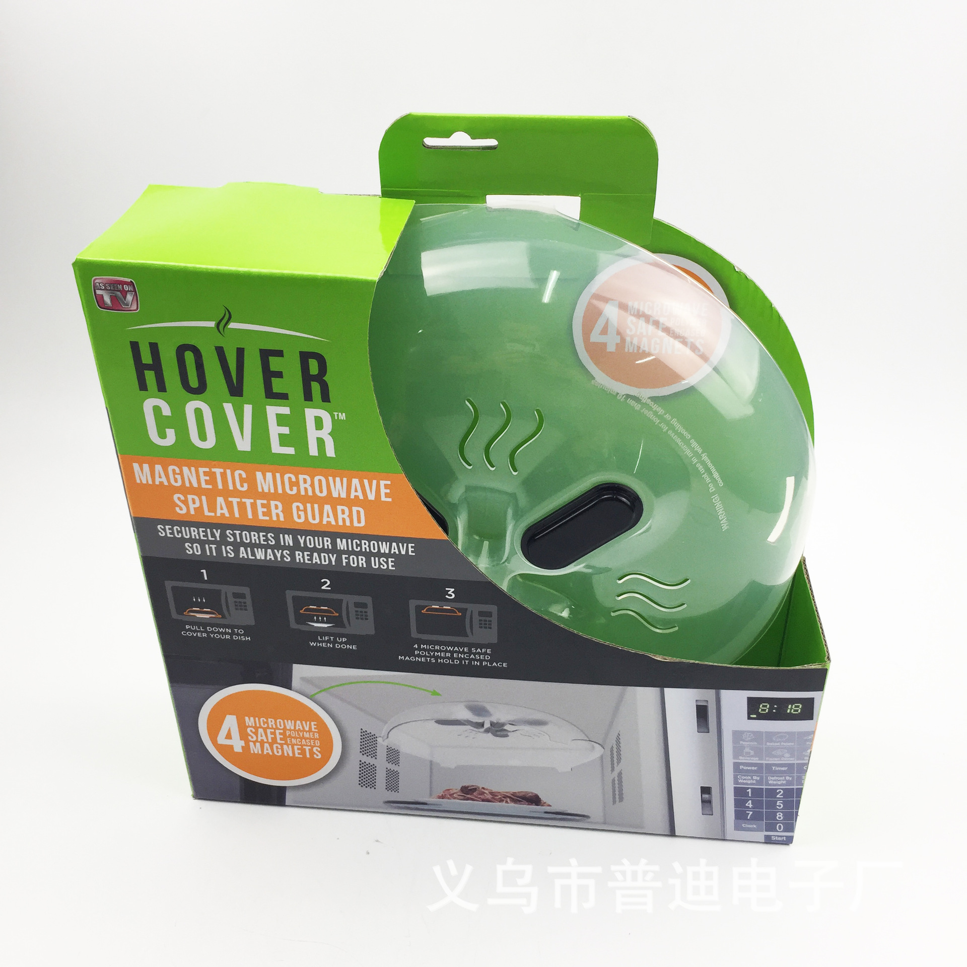 HOVER COVER <font color=red>微波炉</font> <font color=red>悬停</font><font color=red>盖</font> 防溢<font color=red>盖</font> 塑料罩子 安全磁铁防飞溅射<font color=red>盖</font>