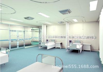 ICU病房装修设计 重症加强护理病房 、产房、血透室、中心供应室