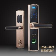深圳指纹锁厂家 热销指纹锁密码锁家用防盗门锁智能电子锁刷卡锁