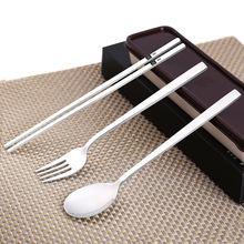 韩式304不锈钢便携式礼品餐具三件套装筷子勺子叉子户外野营餐具
