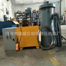 厂家定制镦头器挤压机压花机用配套液压电动油泵液压站泵站系统
