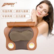 多功能颈椎按摩器仪电动全身颈部腰部肩部枕头家用背部脊椎按摩垫