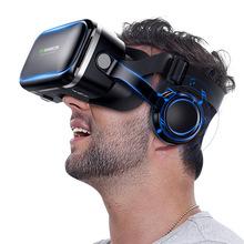 千幻VR眼镜3D虚拟现实手机专用游戏眼镜头戴3D魔镜带HiFi耳机款