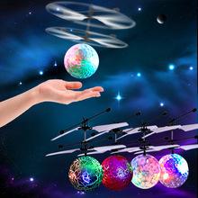 新奇特水晶球懸浮智能飛行球 感應飛行器玩具地攤跨境熱賣批發