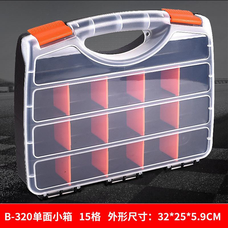 手提式塑料工具零件盒螺丝收纳盒电子元件盒分格箱物料盒