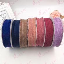 2.5cm-4cm韩国进口曲线条纹纱带服装辅料婚庆礼品家纺包装织带