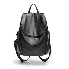 双肩包女软皮背包时尚简约女学院风2017新款书包厂家直销一件代发