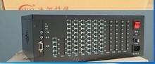 冰河TX880 集团程控电话交换机 8进64出 PC管理 8外线64分机