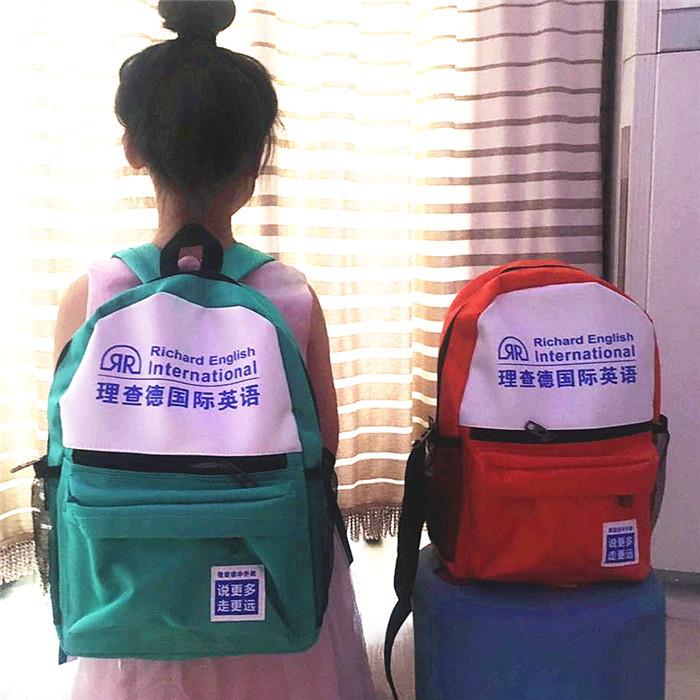 培训辅导班定制书包小学生韩版双肩包LOGO印字定做幼儿园书包定制