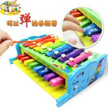 奥尔夫乐器多功能二合一手敲琴木琴木制儿童益智早教音乐玩具批发