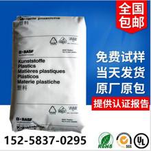 保健用品BC8-8436754