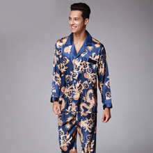 Yao Ting new couple pajamas noble wedding robes men's long-sleeved trousers pajamas suit home service