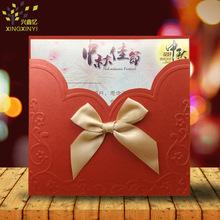 廠家直銷蝴蝶結請柬中秋賀卡節日邀請函商務祝福卡片可定做一件代