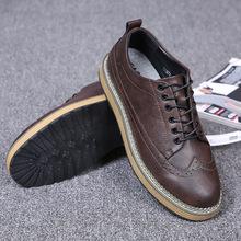 新款春季潮男布洛克男鞋 英伦男士休闲鞋潮流复古男皮鞋 一件代发