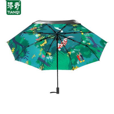 创意日用品小黑伞鲤鱼池塘三折黑胶防晒紫外线晴雨太阳伞遮阳批发