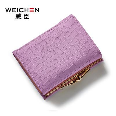 Wesson phụ nữ mới ví ngắn thời trang ví tiền xu Hàn Quốc ví cá sấu nhỏ của phụ nữ ba lần ví