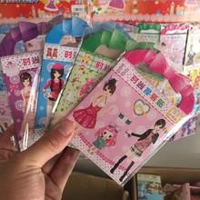 现货批发新款公主换装贴纸儿童卡通3张盒贴儿童手工贴画益智换装
