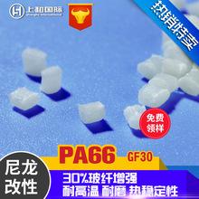 围巾BF3-32278155