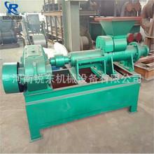 新型机制木炭机 全套自动化机制碳机 木炭锯末木屑制棒机