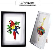衍纸配塑料相框A4尺寸立体工艺礼品相架 创意组合相框墙