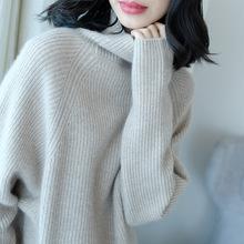 2017冬装新款女高领毛衣宽松加厚羊绒衫套头百搭?#21487;?#22823;码针织衫女