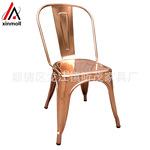 欧式铁皮椅高档电镀餐厅椅户外咖啡厅复古做旧工业铁椅子出口