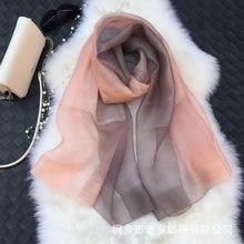 2020春夏新款真絲絲巾 桑蠶絲漸變色百搭兩用輕柔圍巾韓版時尚潮