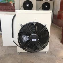 批发工业电暖风机   电热风机养殖电加热器自动恒温节能环保