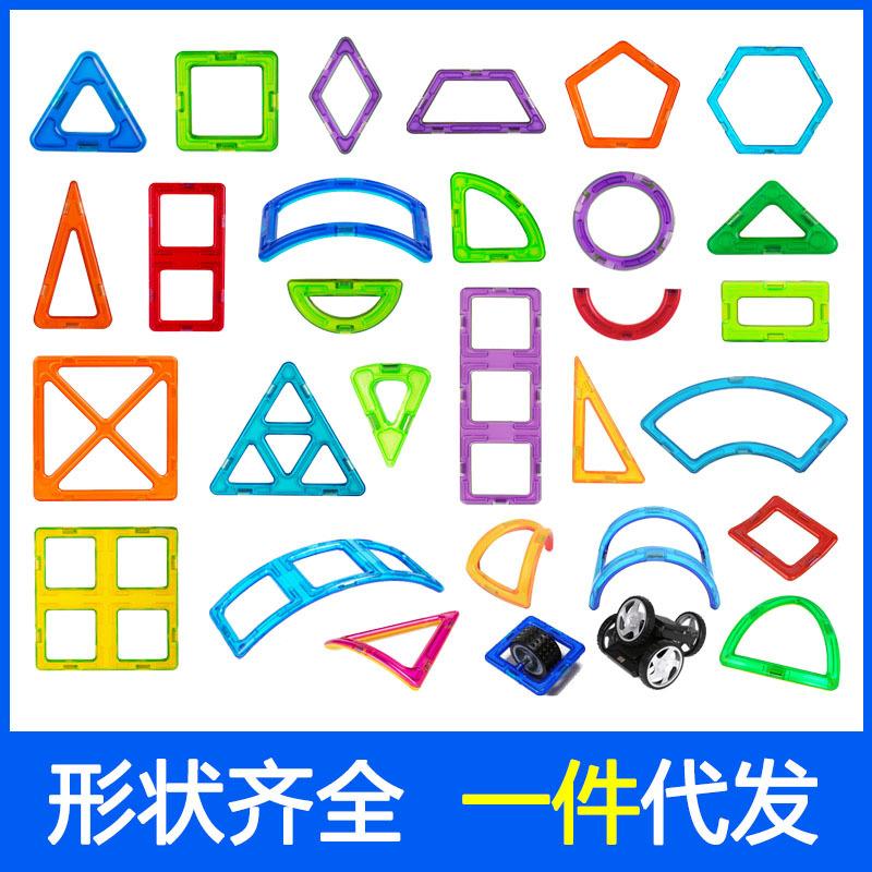 纯磁力片积木百变提拉磁性积木儿童益智魔法哒哒搭磁铁拼装建构片