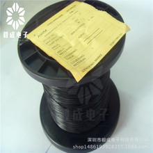 出售 住友1571#30AWG 鍍錫銅電子線 PVC環保低煙電子線