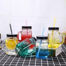 创意渐变彩色梅森杯带盖透明把子杯 果汁冷饮吸管玻璃水杯批发
