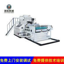 廠家直銷 雙層共擠纏繞膜機  單面粘纏繞膜機 PE小型纏繞膜機