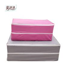 大号棉被衣物整理袋 可伸缩可水洗衣物收纳袋 手提防尘防潮储物箱