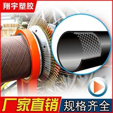 上海石化一裂解炉区管线闪爆致14人烧伤 原因正在调查