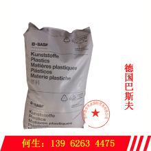 脱灰剂9D6-96245
